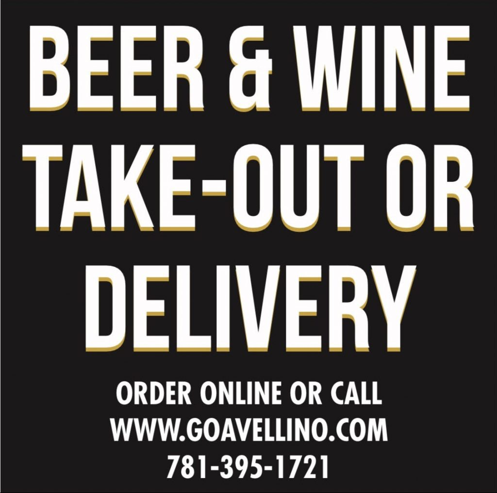 Beer and Wine Takeout or Delivery
